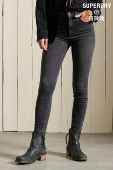 Superdry Grey High Rise Skinny Jeans