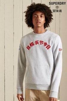 Superdry Grey Vintage Logo Source Crew Sweatshirt