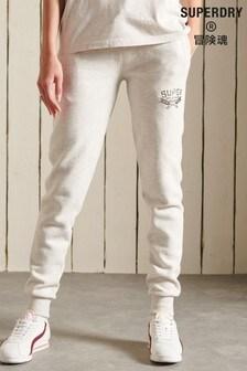 Superdry Grey Script Style Workwear Joggers