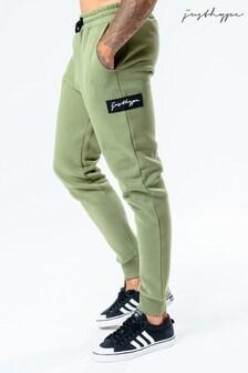 Мужские спортивные брюки хаки Hype. Insignia