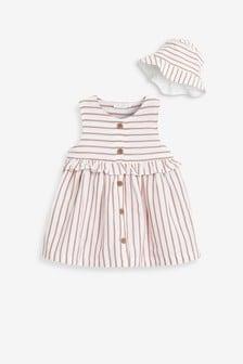 條紋連衣裙和帽子 (0個月至2歲)