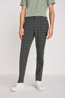 Skinny Fit Motionflex Suit