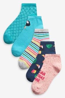 Pack de cinco pares de calcetines deportivos con tucanes