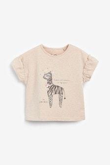 Футболка с забавным рисунком зебры (3 мес.-7 лет)