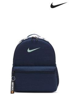 Nike Kids Brasilia JDI Backpack