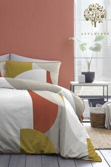 Appletree Orange Style Finn Cotton Duvet Cover And Pillowcase Set