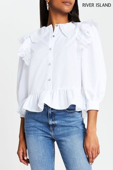River Island ホワイト トリムカラー ペプラムシャツ
