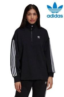 adidas Originals Fleecepullover mit 1/2-Reißverschluss