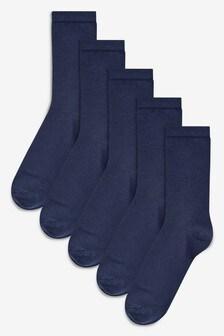 Lot de cinq paires de socquettes en modal