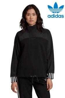 Спортивный топ adidas Originals