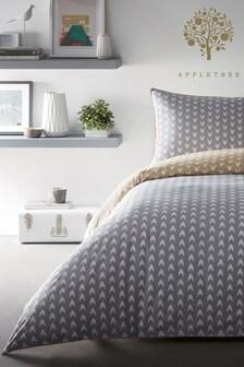 Zestaw pościeli bawełnianej w geometryczne wzory Appletree Dari z ozdobną lamówką: poszwa na kołdrę i poszewki na poduszki