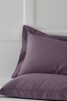 Set of 2 Plum Purple Cotton Rich Pillowcases