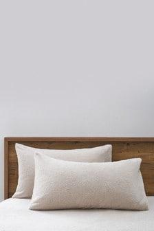 Set of 2 Cosy Fleece Pillowcases