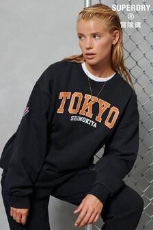 Superdry Limited Edition City  Sweatshirt im College-Stil