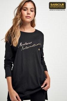חולצת ג'רזי שחורה שלBarbour® International בעיצוב בלעדי עם לוגו מטאלי