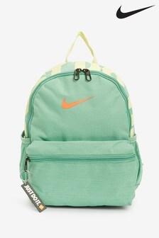 Nike Green JDI. Brasillia Backpack