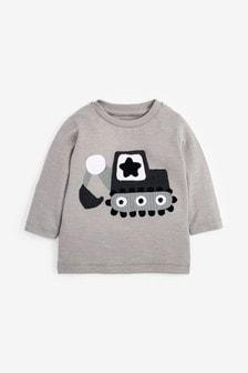 Long Sleeve Crochet Digger Jersey T-Shirt (3mths-7yrs)