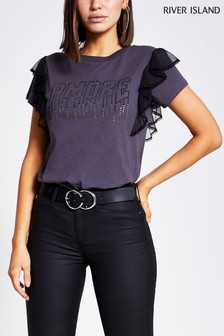 River Island Purple Amour Heatseal Mesh Frill T-Shirt