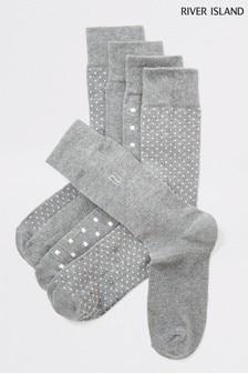 Набор из пяти пар серых носков в горошек River Island