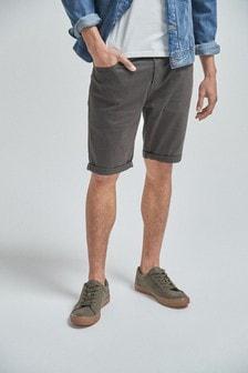Chino-Shorts mit fünf Taschen