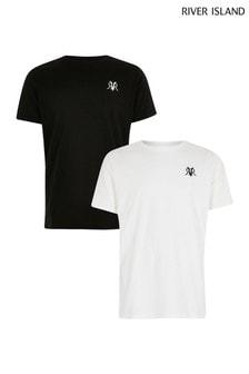 Biele vyšívané tričko River Island, 2 ks