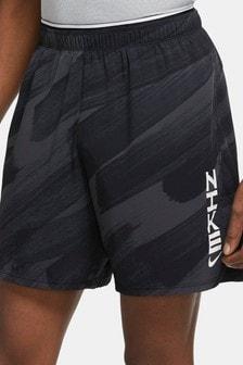 Nike Dri-FIT Black Sport Clash Woven Training Shorts