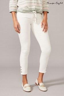 סקיני ג'ינס שלPhase Eight דגםBobbie בצבע לבן