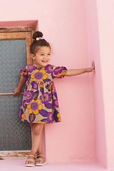 Schulterfreies Kleid (3Monate bis 7Jahre)