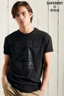 Свободная футболка в богемном стиле с принтом Superdry