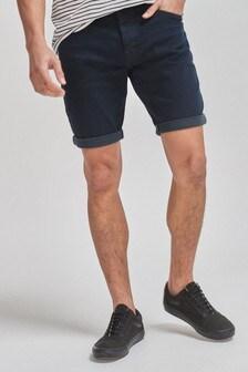 Veľmi elastické denimové šortky