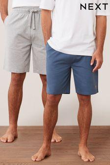 Lightweight Shorts 2 Pack (277438) | $33