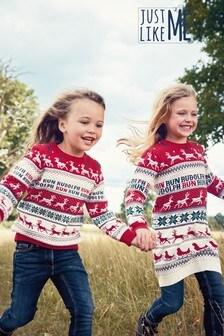 Abito a maglione da bambina con motivo Fair Isle natalizio Rudolph in coordinato per la famiglia (3-16 anni)