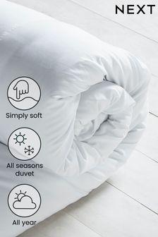 Simply Soft Duvet (277993)   $50 - $71