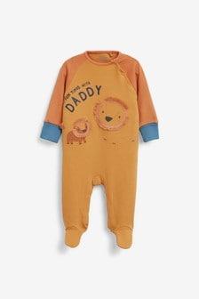 Пижама (0 мес. - 2 лет)