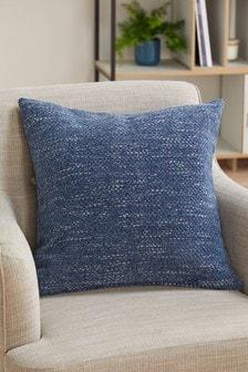Ashton Chunky Chenille Square Texture Cushion