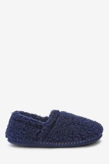 Fluffy Closeback Slippers
