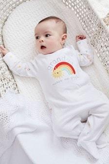 חליפת פיג'מה עם קשת בענן (0-18 חודשים)