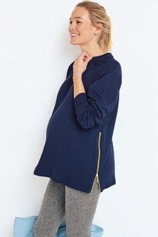 Freizeit-Kapuzensweatshirt mit seitlichem Reißverschluss (Umstandsmode/Stillmode)