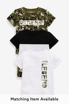 Набор из 3 футболок с разноцветными вставками (3 мес.-7 лет)