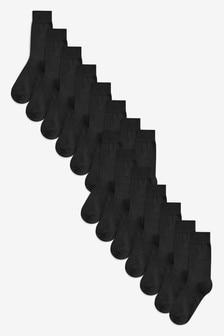 N Logo Socks Fifteen Pack