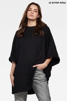 חולצת טי רפויה של G-Star דגם Glasy XXL בשחור