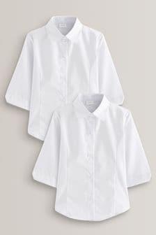 Набор из 2 блузок с рукавами длиной три четверти (3-17 лет)