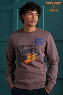 Superdry三色經典款圓領運動衫