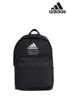adidas Black Central Logo Backpack