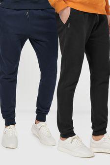 Set de 2 pantaloni sport din jerseu