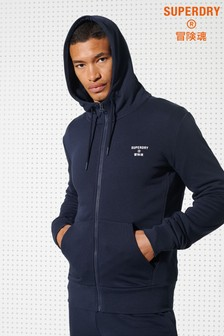 Superdry Training Sport Zip Hoody