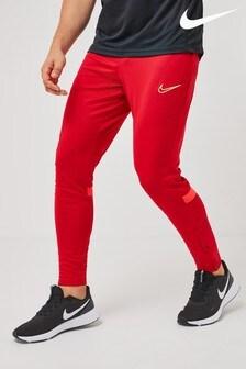 Nike Academy Joggers