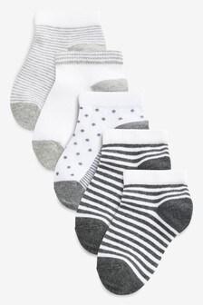 Набор из 5 пар спортивных носков в полоску и горошек