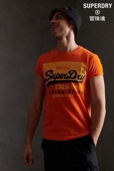 Superdry Organic Cotton Vintage Logo T-Shirt