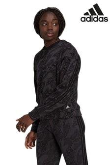 adidas Sweatshirt mit Schnürung und Camo-Print